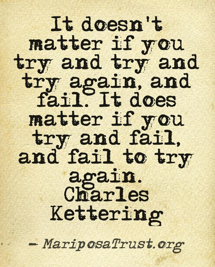 Trying Quotes: 17 Best Keep Trying Quotes On Pinterest