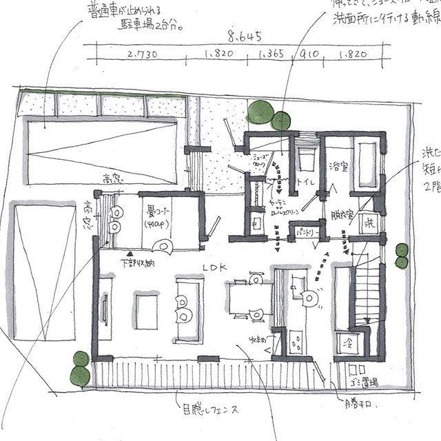 Plan 2020 玄関 平面図 間取り図 家の設計図