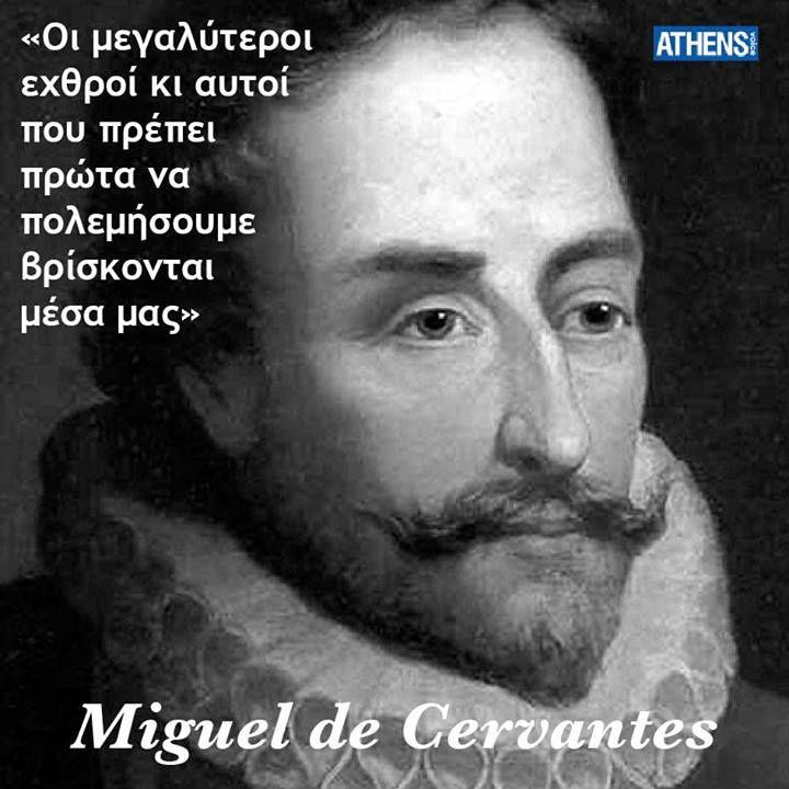 Γεννήθηκε στις 29 Σεπτεμβρίου 1547