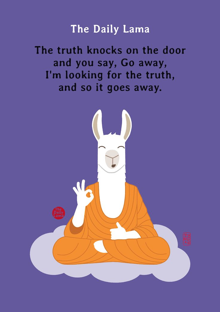 The Daily Lama #Truth