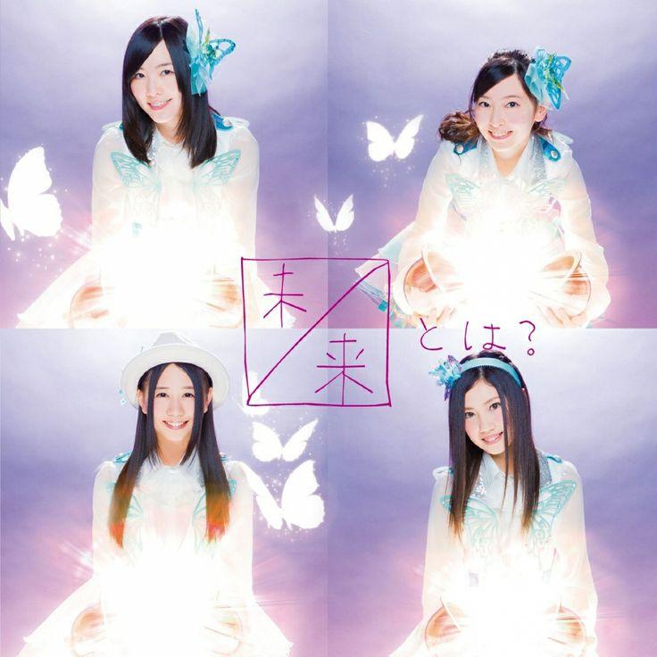 "Japan Latest News Update: SKE48 Reveals MV For Their Next Single ""Mirai Towa"