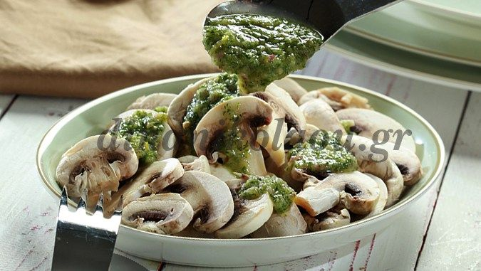 Σαλάτα με μανιτάρια και λαδολέμονο άνηθου