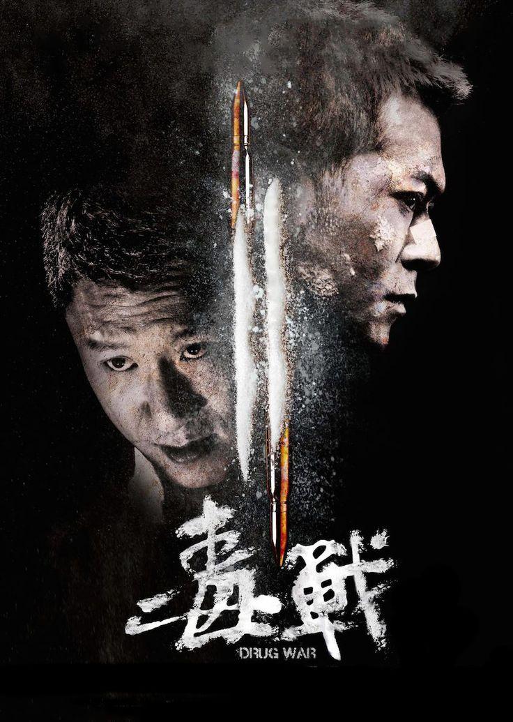 """Johnnie To's """"Drug War"""" Poster"""