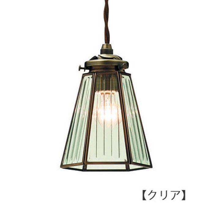 1灯ガラスペンダントライト【Ferino】フェリーノ2色