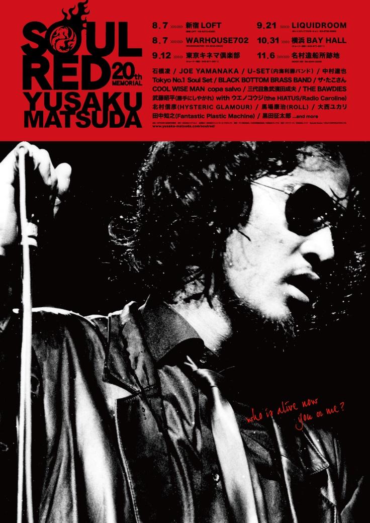 Yusaku Matsuda, SOUL RED