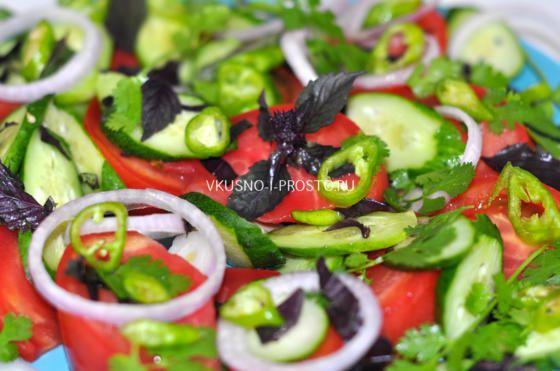 Грузинский овощной салат9