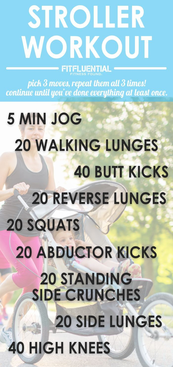 Stroller Workout | Posted By: AdvancedWeightLossTips.com |