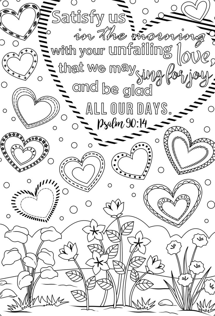 Set of 3 Bible Verses Coloring Pages, Scripture Posters