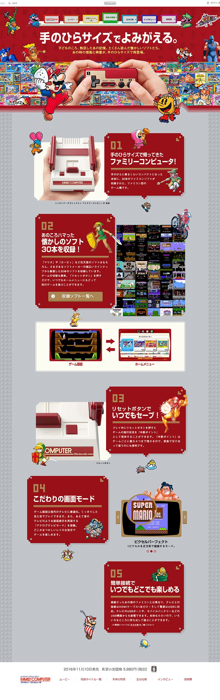 http://rdlp.jp/archives/otherdesign/lp/22272
