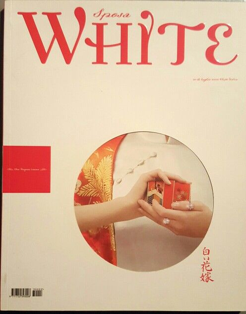 White sposa n.2 the Japan issue June 2003