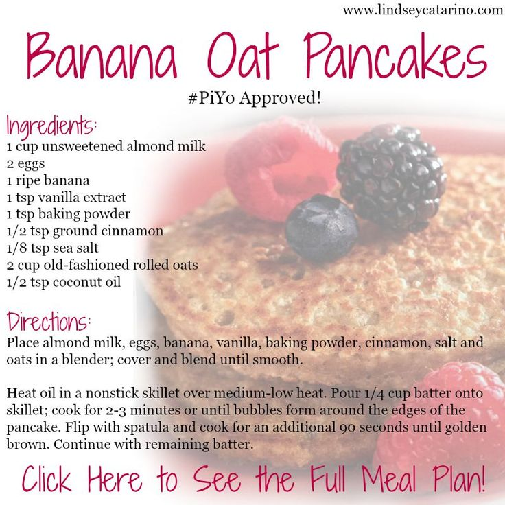 Banana Oat Pancakes - part of my PiYo meal plan!