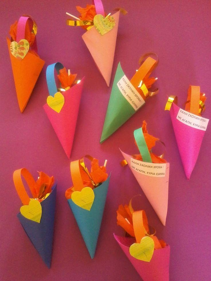 Kindergarten Today: Γλυκιά αρχή !!!!!