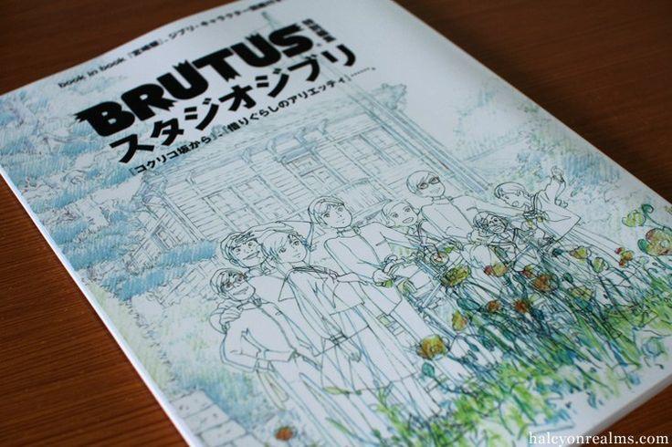 Studio Ghibli - Brutus Magazine Special Part I - Halcyon Realms - Art Book Reviews - Anime, Manga, Film, Photography