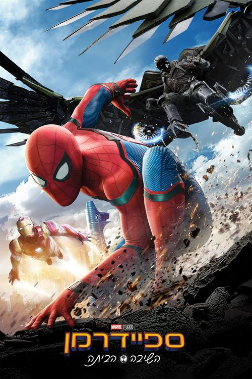 Watch Spider-Man: Homecoming (2017) Full Movie Online Free