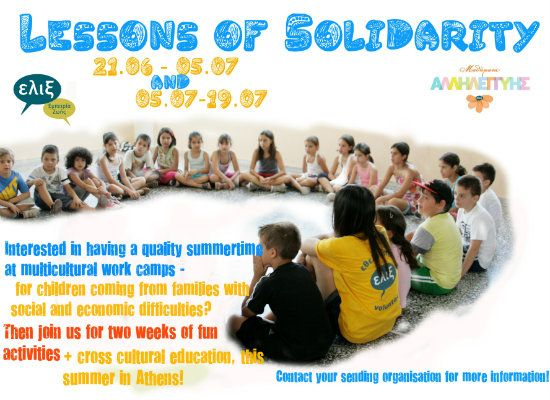 new blog post:  Lessons of Solidarity with ELIX! http://babyglitter.com/blog/lessons-solidarity-elix/