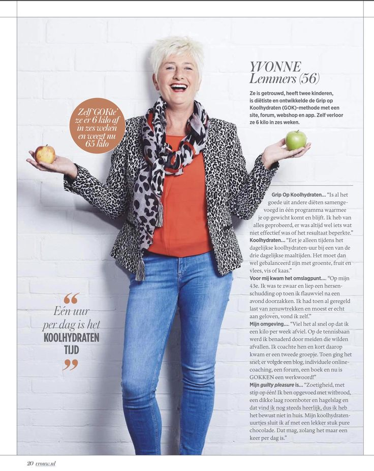 Yvonne Lemmers in Vrouw Telegraaf van 17 september 2016  #gripopkoolhydraten