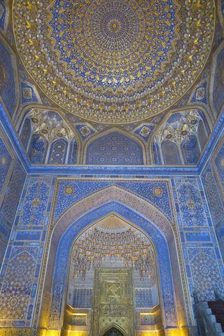 サマルカンド、ウズベキスタン