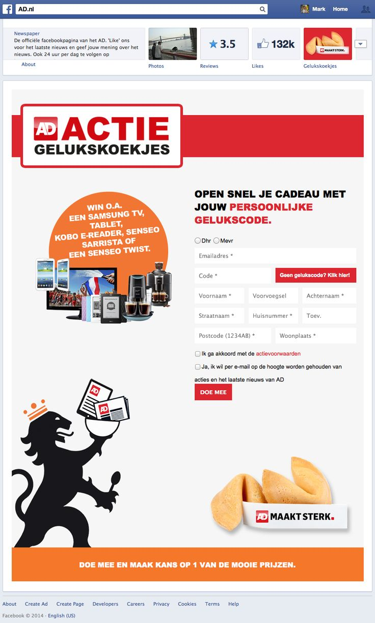 Commissioned by our friends from Online Business Media Nederland we had the privilege to develop this custom app from the Dutch newspaper Ad.nl. Ad.nl hands out fortune cookies which contain a unique code. By filling out the code on the campaign page the end user finds out if he or she is the lucky winner of one of the many prizes available.