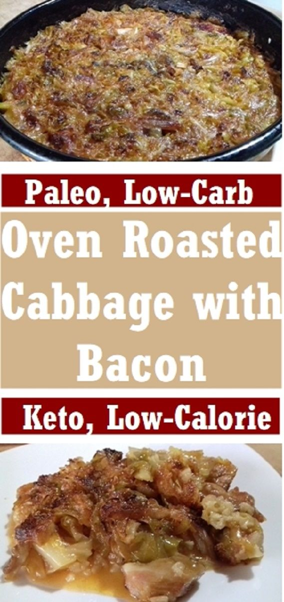 Oven Roasted Cabbage with Bacon