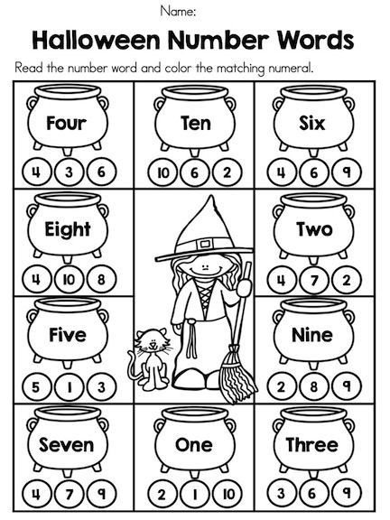 Halloween Number Words >> Part of the Halloween Kindergarten Math…