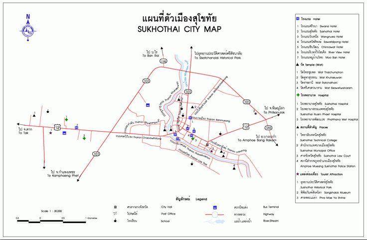 Cartes de la ville et de la province de Sukhothaï, situées dans le nord de la Thaïlande, à côté de Phitsanulok.Voir notre article :La ville de Sukhot...