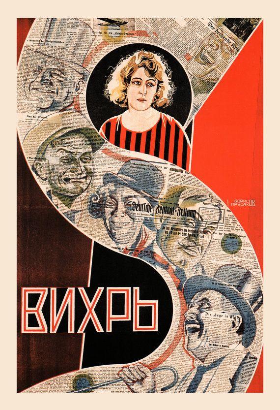 RUSSIAN AVANT GARDE Print Vintage Russian by EncorePrintSociety