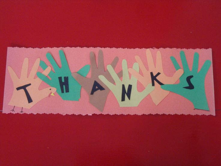 Thankful Hands