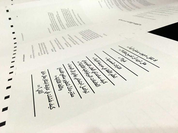 29LT Zarid Font In Use.