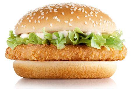 McDonald's - Brasil - McChicken