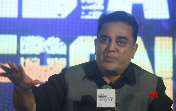 Sharing of taxes by central government is discriminatory: Kamal Haasan - Social News XYZ