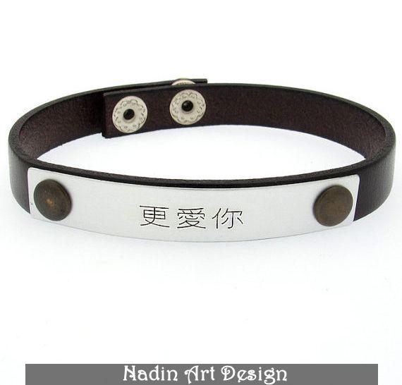 Herren Armreif mit Gravur auf Chinesisch von NadinArtDesign auf DaWanda.com
