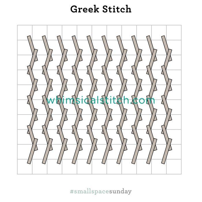 #smallspacesunday Greek Stitch from December 10, 2017 whimsicalstitch.com/whimsicalwednesdays blog post.