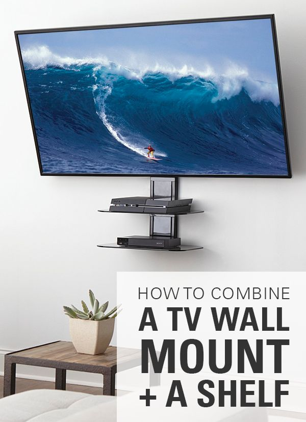 How to combine a media shelf with your TV wall mount