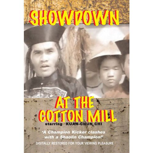 Showdown at the Cotton Mill HK movie DVD Hu Hui-Chien B/W