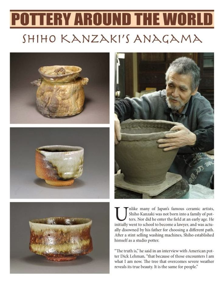 Unlike many of Japan's famous ceramic artists, Shiho Kanzaki was not born into a family of potters. Nor did he enter the field at an ear...