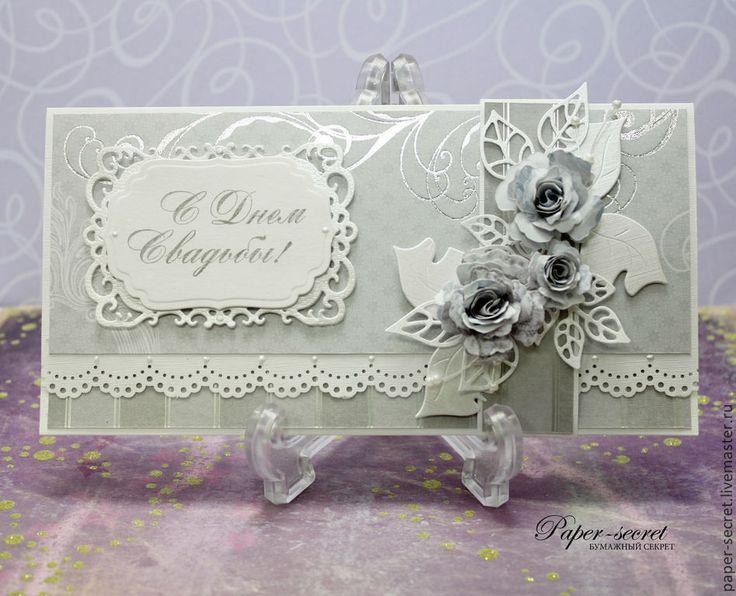 эксклюзивные открытки ручной работы на свадьбу мчс