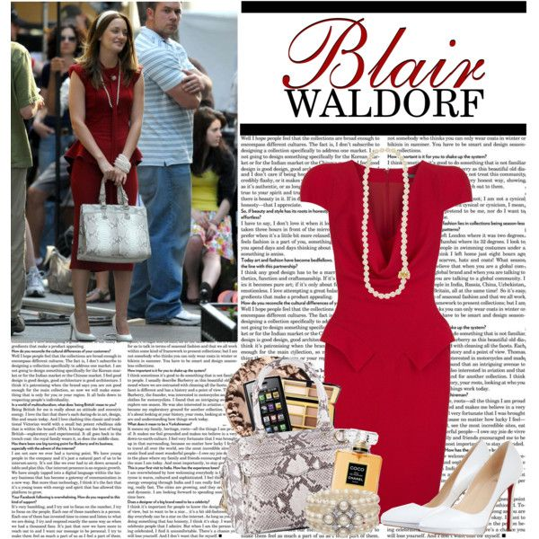 GOSSIP GIRL STYLE: Blair Waldorf