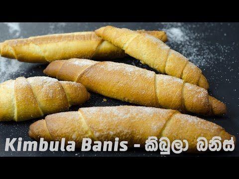 How To Make Kimbula Banis (කිබුලා බනිස් / Kibula Buns) - YouTube