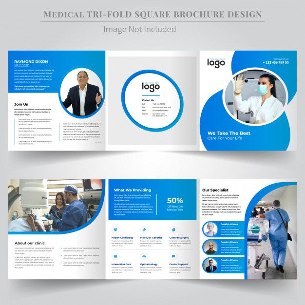 Square Medical Trifold Brochure Design Brochure Design Brochure Design Layout Trifold Brochure Design