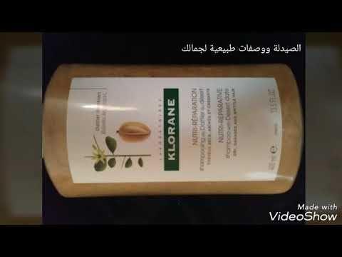 سلسلة شامبوهات كلوران Klorane أول شامبو للشعر الجاف الخشن المتقصف والمتضرر Youtube Shampoo Bottle Shampoo Klorane