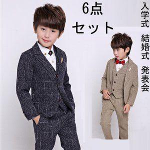 cd9c97e3c1ddc 子供 スーツ 男の子 フォーマル 6点セット タキシード 子供服 キッズ 入学式 入園式 卒