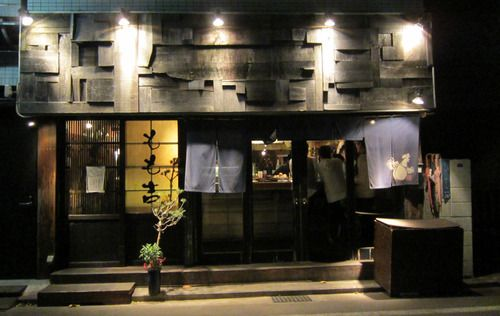 Momokichi, near kichijoji station, Tokyo. Home of succulent roast chicken & more