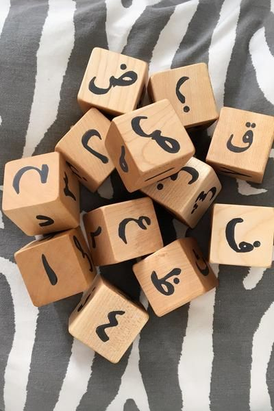 Arabic Alphabet Eco Blocks