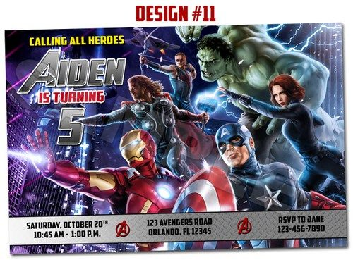 12 best images about Marvel Party – Marvel Party Invitations