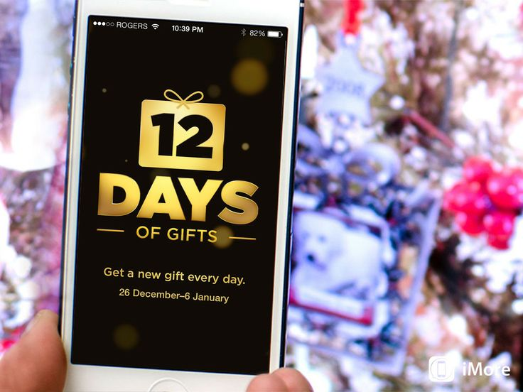 Apple releases 12 Days of Gifts app for iPhone and iPad, will give you free apps, iBooks, movie rentals, TV episodes from December 26 to Jan...