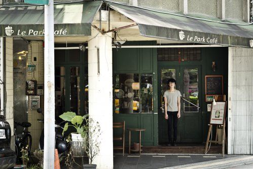 Le park cafe 公園咖啡館  台北市中山區遼寧街146號  For the atmosphere and the books  Cafe; @ Taipei, Taiwan