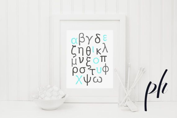 Greek Alphabet Letter Greek Letters Greek by printablehomeschool
