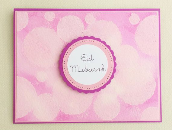 Check out this item in my Etsy shop https://www.etsy.com/listing/233999506/eid-mubarak-card-watercolor-card-ramadan