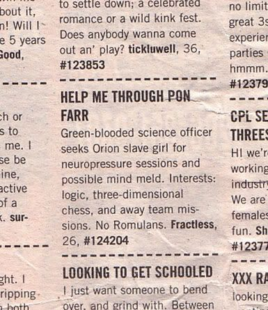 Seattle weekly personals