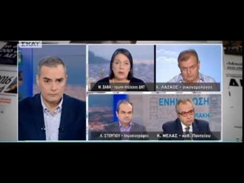 Μιράντα Ξαφά – «Να κοπούν οι συντάξεις» κι όποιον πάρει ο Χάρος (βιντεο) | olympia.gr
